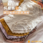 內褲女純棉抗菌透氣中腰少女日系無痕蕾絲女士全棉【小橘子】