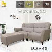 ASSARI-(草綠)安井L型貓抓皮獨立筒沙發