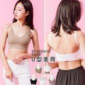 背心-U型美背寬版下襬V領細肩羅紋背心-eFashion 預【K10176300】