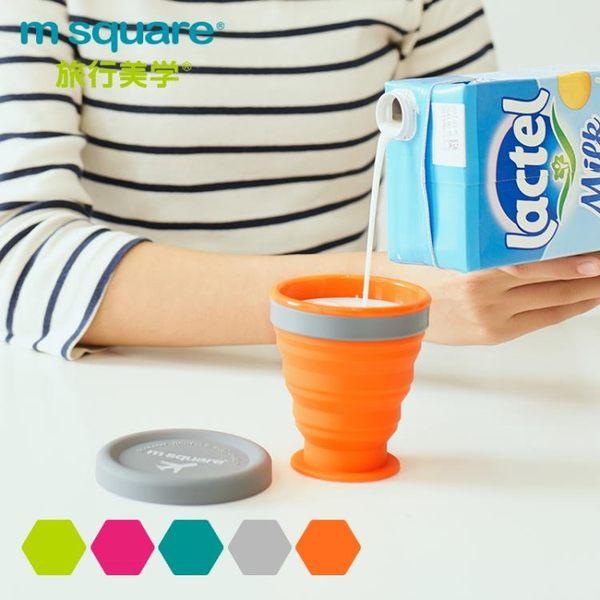 折疊水杯硅膠漱口杯戶外旅行便攜創意迷你可壓縮收縮水壺伸縮杯子   巴黎街頭