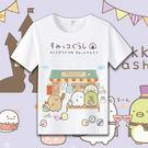 【快速出貨】 角落生物T恤 童裝 親子裝...