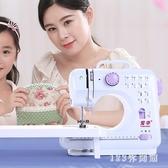 縫紉機 居家505A迷你小型臺式鎖邊多功能電動家用吃厚日用品LB21854【123休閒館】