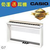 CASIO原廠直營門市 Privia數位鋼琴PX-160GD香檳金色(含耳機)