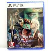 PS5 惡魔獵人 5 特別版 中文版 Special Edition