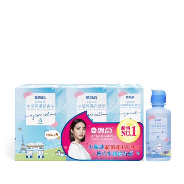 海昌美麗秘密水感保濕保養液1080ml+贈品