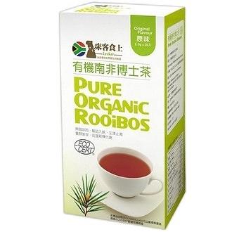 來客食上 有機南非博士茶-原味(2.5公克X20包)