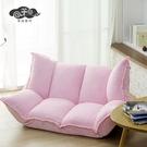 日式現代簡約懶人沙發宿舍雙人可摺疊榻榻米床上寢室靠背沙發椅子 NMS名購居家