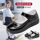 女童皮鞋春秋黑色真皮軟底英倫風小皮鞋2020新款校園禮儀學生皮鞋 美眉新品