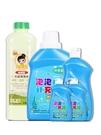 兒童吹泡泡水補充液 安全無毒免兌水泡泡液 泡泡水棒相機玩具泡液 滿天星