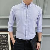 七分袖春季休閒青少年男士長袖條紋免燙襯衫修身韓版打底襯衣時尚七分袖【快速出貨85折】