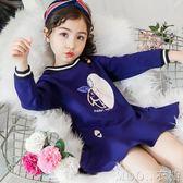 女童洋裝春秋季新款韓版童裝兒童長袖洋裝中大童打底衫潮  MOON衣櫥