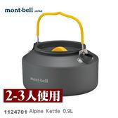 【速捷戶外】日本mont-bell 1124701 Alpine Kettle 0.9L 鋁合金茶壺.0.9公升,登山露營炊具,montbell
