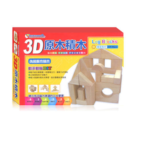 【奇買親子購物網】幼福文化 9111 3D原木積木