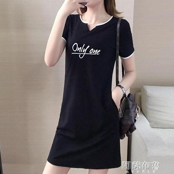 大碼短袖洋裝 夏季大碼胖妹妹直筒中長款短袖t恤女顯瘦簡約休閒運動連身裙 阿薩布魯