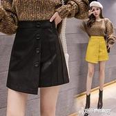 皮裙 2020夏季韓版新款時尚A字PU小皮裙短裙排扣高腰防走光半身裙女潮