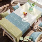 桌布 茶幾桌布布藝蓋巾現代簡約北歐長方形客廳家用電視柜圓桌臺布