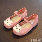 女童涼鞋 夏季兒童涼鞋女童寶寶軟底公主鞋防滑學生小孩卡通童鞋子 米蘭shoe