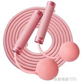 無繩跳繩健身運動重力無線球計數負重款專業器無繩子 奇妙商鋪