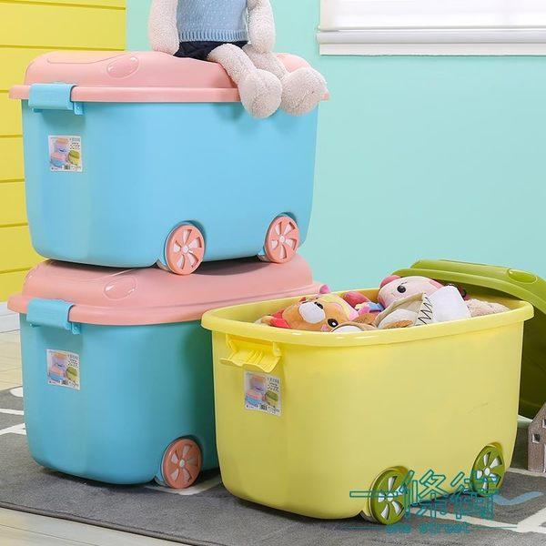 2個裝特大號卡通玩具箱 加厚塑料兒童玩具衣服整理儲物箱有蓋帶輪【一條街】