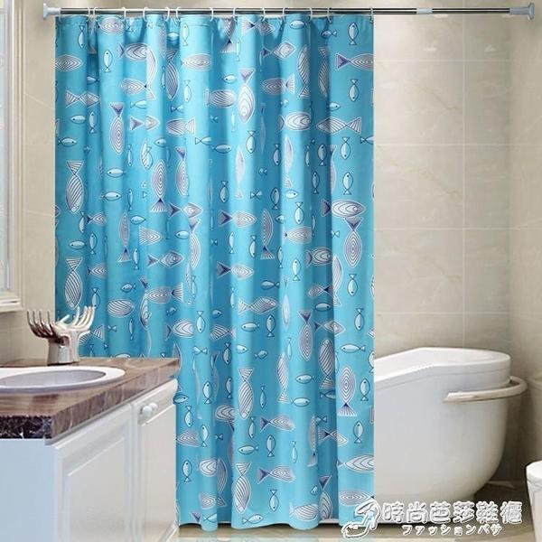 浴簾 免打孔浴簾套裝加厚防水浴簾布浴室隔斷簾窗簾掛簾衛生間 時尚芭莎