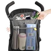 嬰兒推車置物掛袋掛包鉤小多功能收納網袋寶寶傘車大容量通用 童趣屋