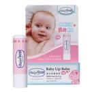 貝恩Baan - 嬰兒修護唇膏-(草莓)...