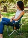 折疊椅 便攜靠背釣魚凳子馬紮導演椅沙灘躺椅露營月亮椅 【免運快出】