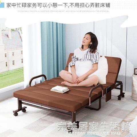 摺疊床單人雙人辦公室午休午睡行軍陪護便攜可摺疊簡易床躺椅家用 雙十二全館免運