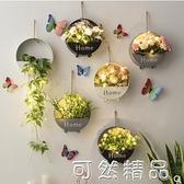 房間臥室牆面掛牆裝飾花牆壁上掛件電視背景裝飾品壁掛網紅牆餐廳 可然精品