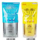 Shiseido 資生堂 安耐曬  ANESSA 防曬露 防曬乳 SPF50+ PA++++ 60ml  金鑽/銀鑽《Belle倍莉小舖》