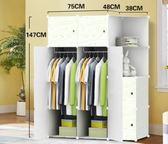 衣櫃簡易衣櫃簡約現代經濟型實木紋成人塑料櫃子樹脂板式單人臥室組裝igo 貝芙莉女鞋