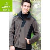 【瑞多仕 RATOPS 男 推毛防潑水夾克《褐/黑》】DH6-100/刷毛外套/中層衣/保暖外套