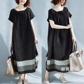 大尺碼洋裝大尺碼夏裝新品復古文藝短袖條紋連身裙女中長版寬鬆藏肉拼接長裙子