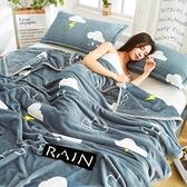 毛毯 冬季珊瑚毯子學生宿舍午睡小被子加厚保暖床單人辦公室法蘭絨毛毯-Milano米蘭