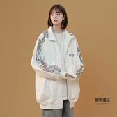 白色棒球服外套女潮流休閒夾克慵懶運動上衣【聚物優品】