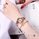 新款時尚簡約手錶女ins風氣質小巧學生院風韓版復古防水女士手錶 聖誕節全館免運