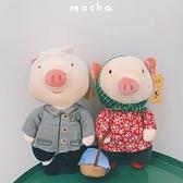 ins網紅丑萌村花豬玩偶搞怪公仔創意可愛毛絨玩具娃娃生日禮物