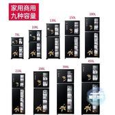 消毒櫃 消毒櫃家用立式迷你小型雙門高溫不銹鋼商用消毒碗櫃大容量台櫃式T