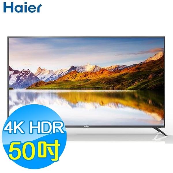 Haier 海爾 50吋 4K HDR 聯網液晶顯示器 LE50U6950UG
