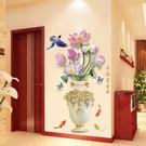 貼畫 中國風花瓶3d立體墻貼畫客廳背景墻壁紙墻紙自粘臥室裝飾墻面貼紙TW【快速出貨八折搶購】