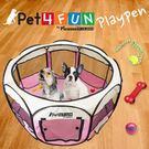 美國PicassoTiles Pet4F...