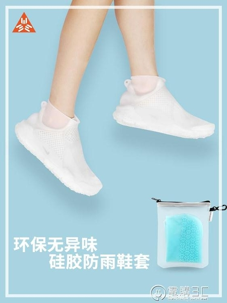 防水鞋套加厚防滑耐磨底男女硅膠防雨鞋套戶外橡膠乳膠雨靴 聖誕節免運