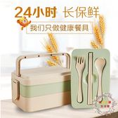 麥元素可愛便當盒分格3三層飯盒多層大容量飯盒學生兒童日式餐盒【可超取免運】