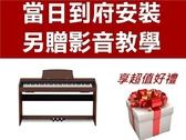 CASIO 卡西歐 PX-770 咖啡色款 88鍵 滑蓋式 數位 電鋼琴 另贈好禮【PX770】