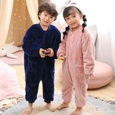 兒童秋季造型衣連體睡衣冬季珊瑚絨家居服寶寶法蘭絨睡袋男女童裝 DJ1261『易購3c館』