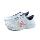 NEW BALANCE 運動鞋 跑鞋 淺灰色 男鞋 MPESULG1-2E no837