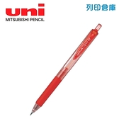 UNI 三菱 UMN-138 紅色 0.38 超細自動鋼珠筆 1支