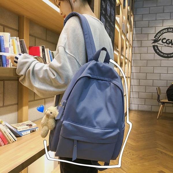 後背包 簡約百搭初中生中學生2020年新款ins超火的書包純色休閒雙肩包 夢藝