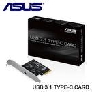 華碩 ASUS Type-C USB3.1 PCI-e 擴充卡 C型 PCIE TypeC