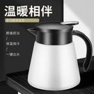 歐式不銹鋼保溫壺按壓式簡約熱水壺家用咖啡...